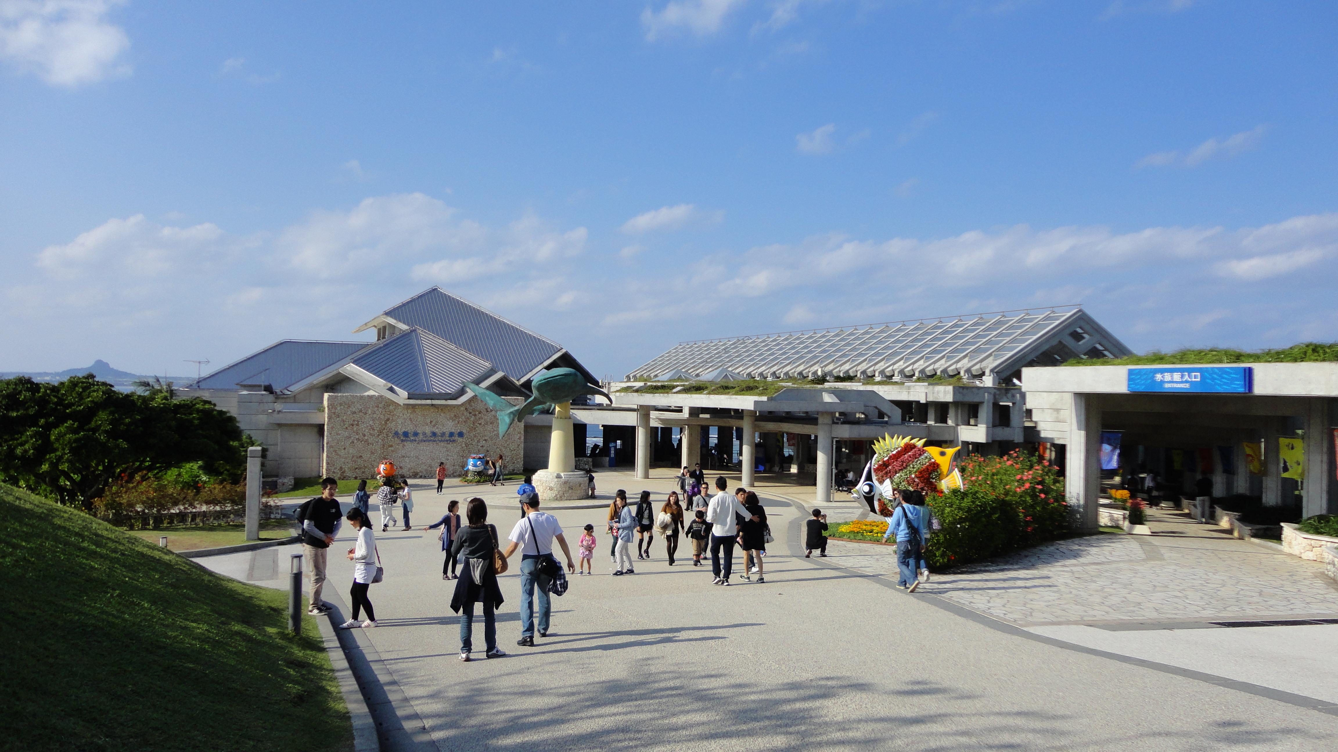 Okinawa Charaumi Aquarium