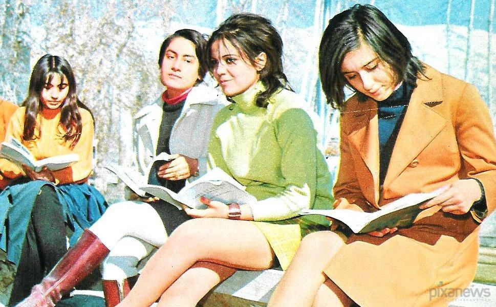 Iran, 1970 (2)