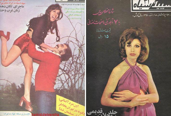 iran-women-70s-17