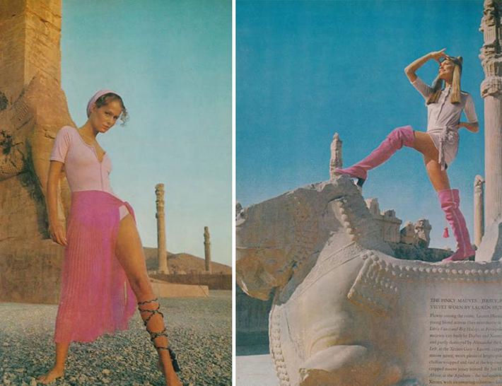 iran-women-70s-2